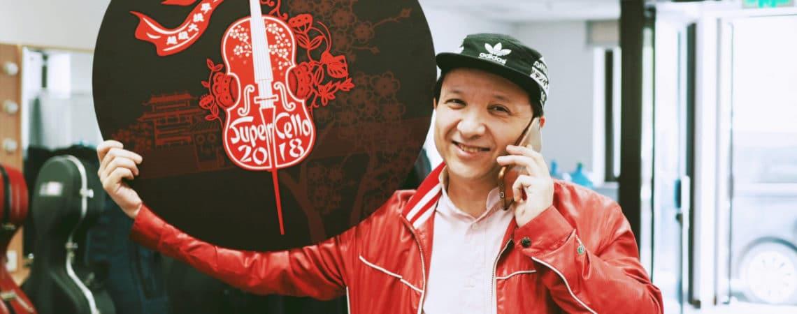 les musicales de colmar chu yi bing supercello