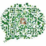 Contacter un luthier avec Wechat