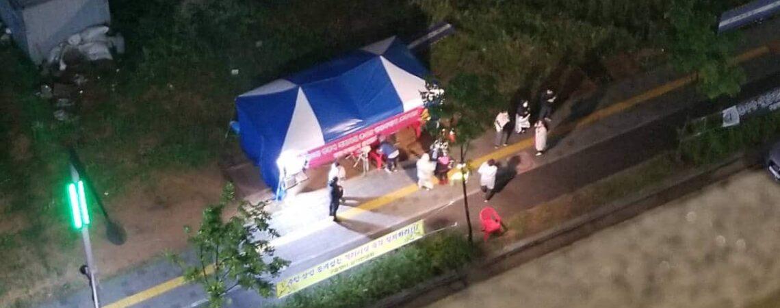 La quarantaine en Corée et ses manifestants